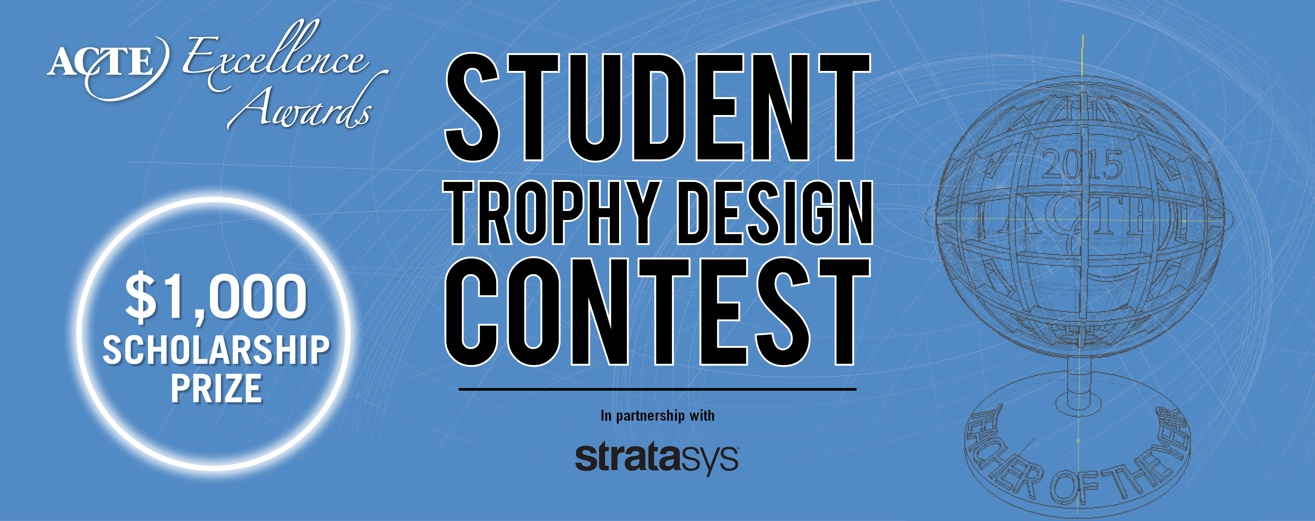 2017 student contest banner